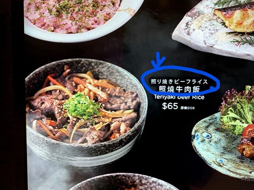 f:id:hongyoka:20210126170636j:plain