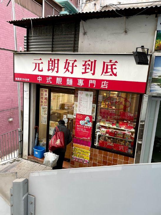 f:id:hongyoka:20210406153232j:plain