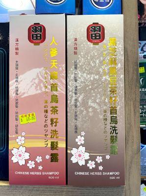 f:id:hongyoka:20210720123017j:plain
