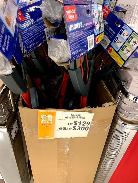 f:id:hongyoka:20210725204234j:plain
