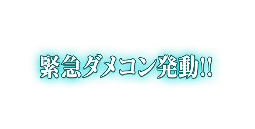 f:id:honjitumobaka:20180120235923p:plain