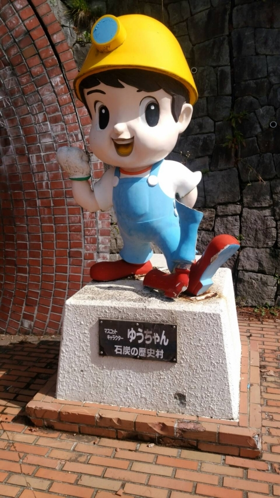 f:id:honkaraasuwotukuru:20180216163803j:plain