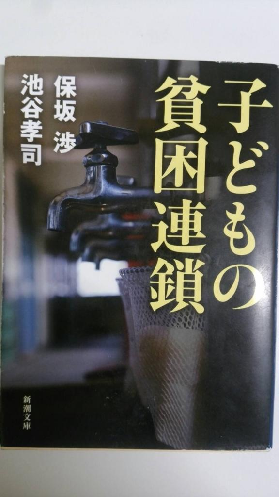 f:id:honkaraasuwotukuru:20180410004540j:plain