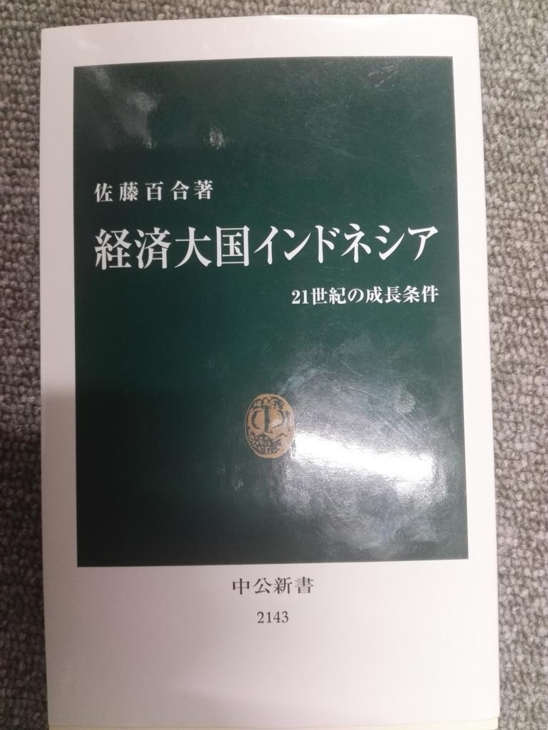 f:id:honkaraasuwotukuru:20180413184419j:plain