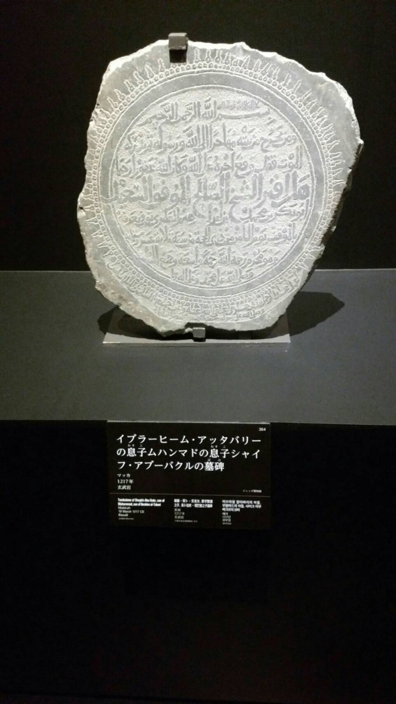 f:id:honkaraasuwotukuru:20180416191834j:plain