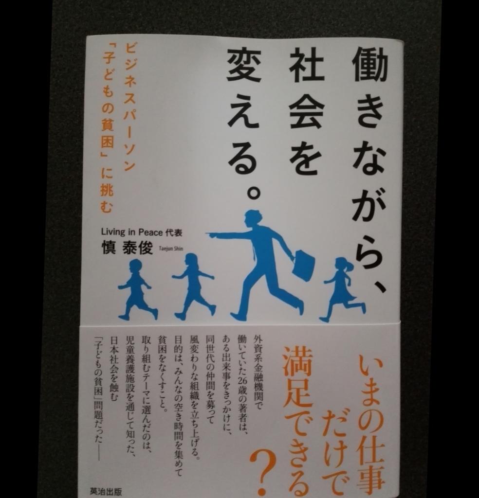 f:id:honkaraasuwotukuru:20180419222054j:plain