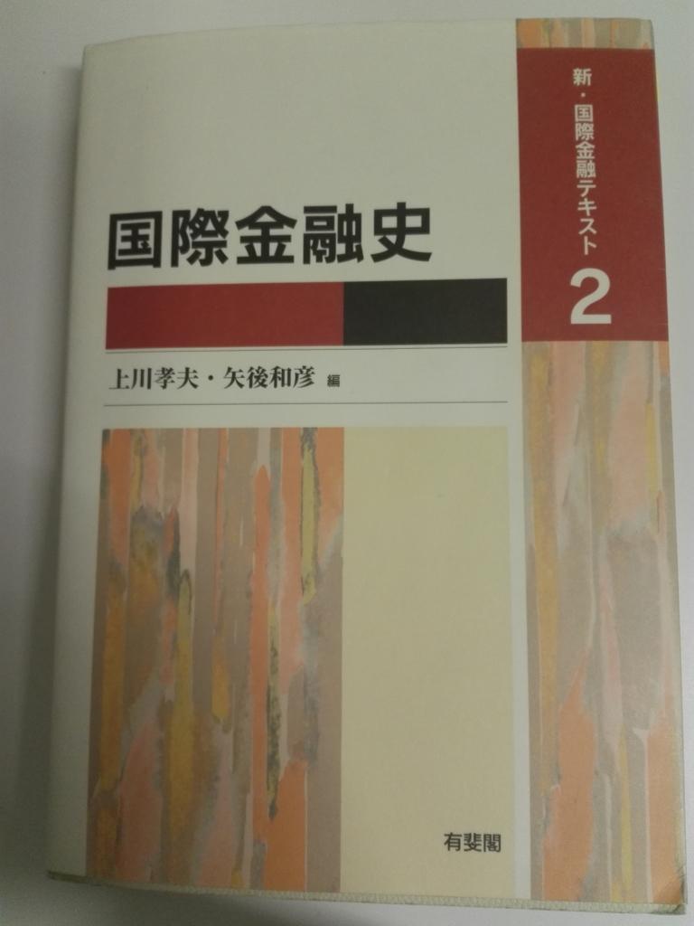f:id:honkaraasuwotukuru:20180424115642j:plain