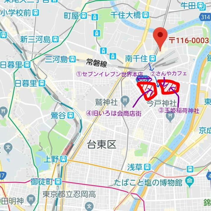 f:id:honkaraasuwotukuru:20180429015838j:plain