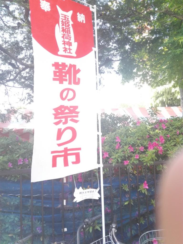 f:id:honkaraasuwotukuru:20180429020735j:plain