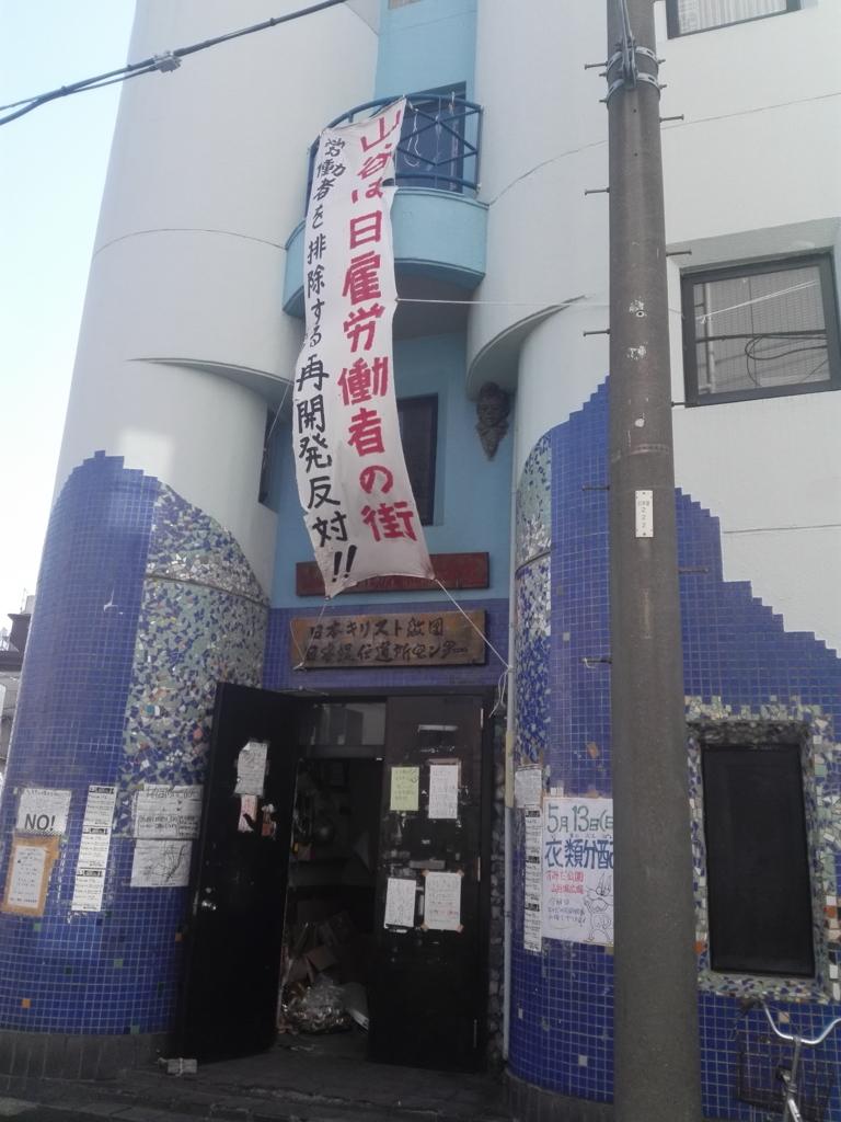 f:id:honkaraasuwotukuru:20180429021336j:plain