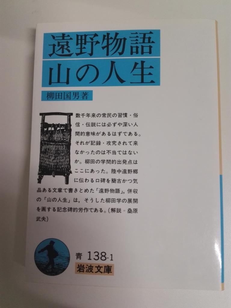 f:id:honkaraasuwotukuru:20180501151906j:plain