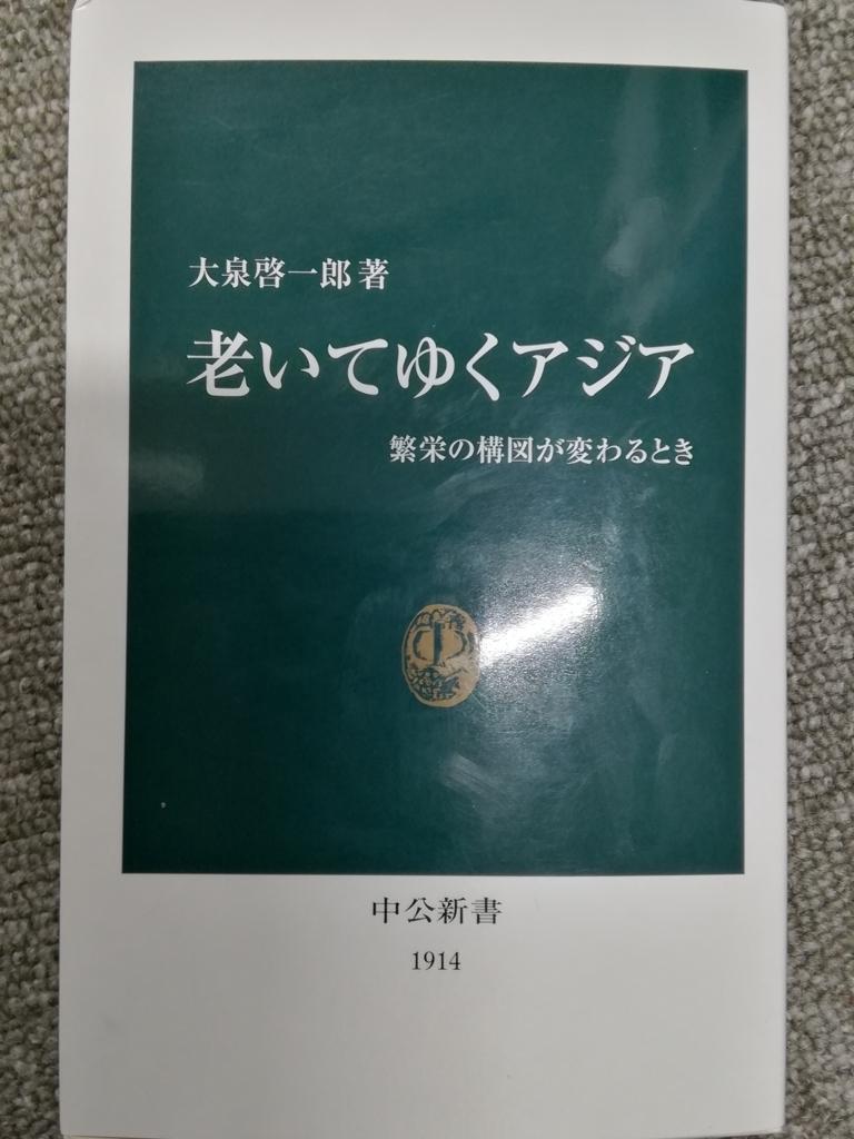 f:id:honkaraasuwotukuru:20180523220501j:plain