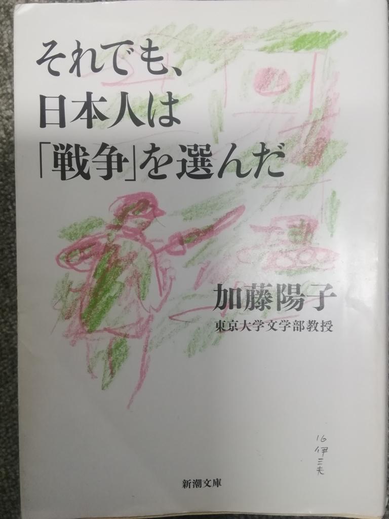 f:id:honkaraasuwotukuru:20180601205105j:plain