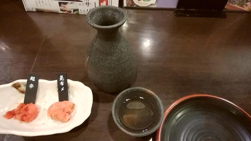 f:id:honkaramanabu:20170805221015j:plain