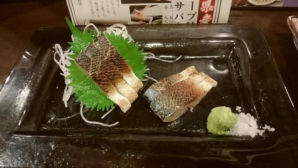 f:id:honkaramanabu:20170805221407j:plain