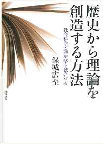 f:id:honkatachi:20161129124918j:plain