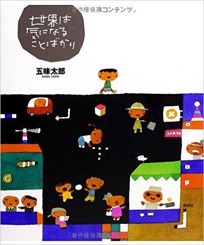 f:id:honkatachi:20161202195049j:plain