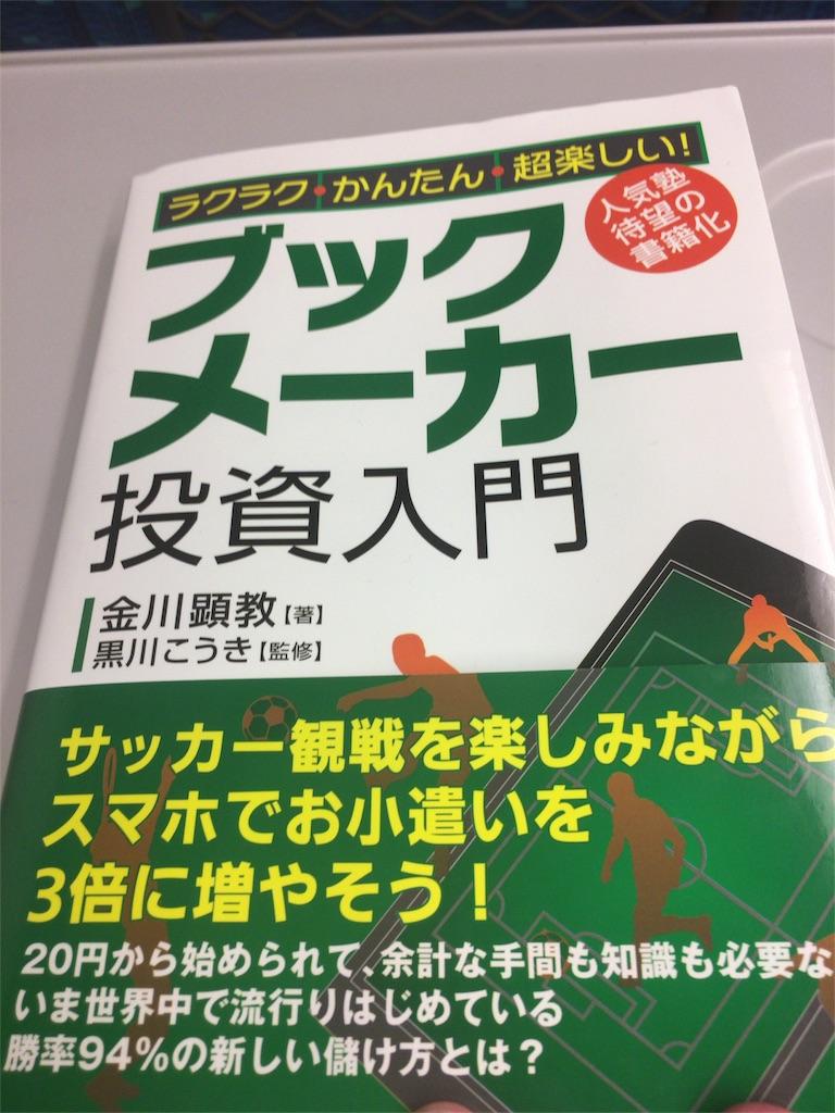f:id:honkide1oku:20170423214314j:image