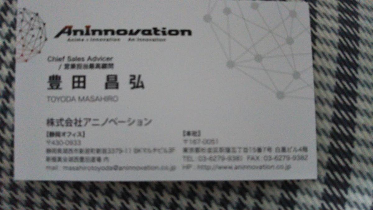 f:id:honkidehon:20210122161327j:plain