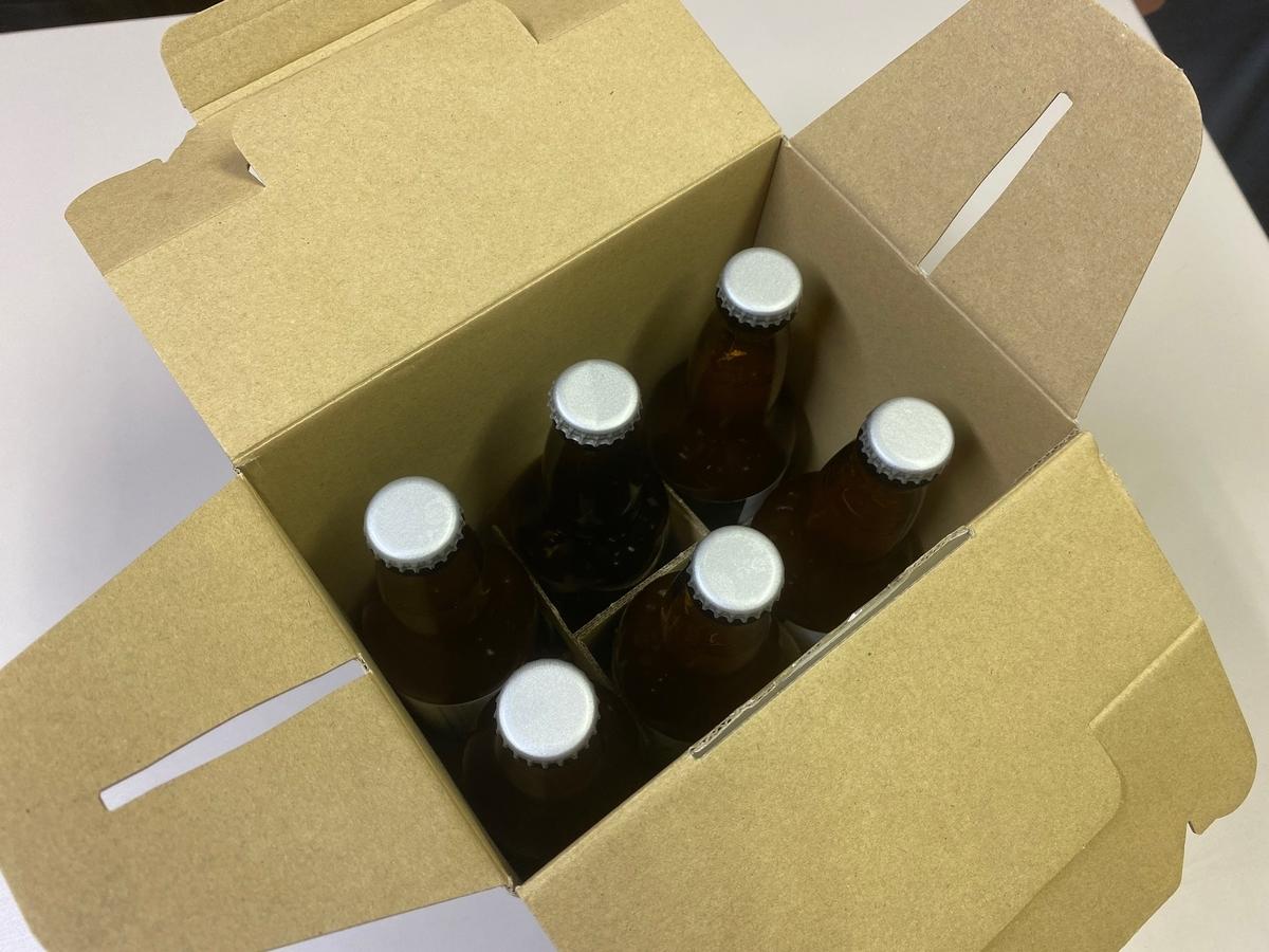 うちゅうのビール6本入り