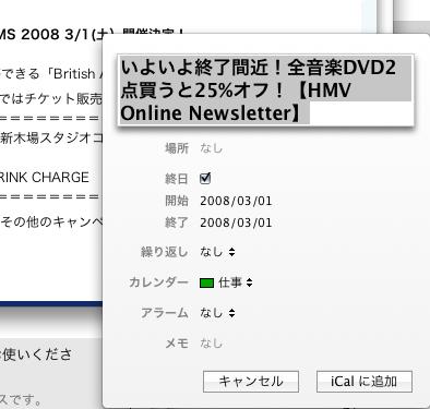 f:id:honma200:20080216113642p:image