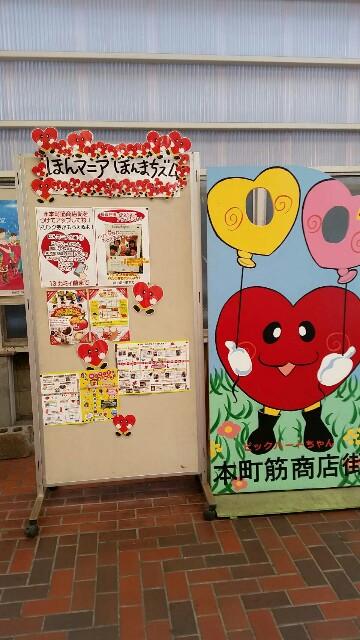 f:id:honmachisuji:20170615142939j:image