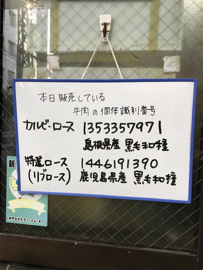 f:id:honmachisuji:20170621175226j:image