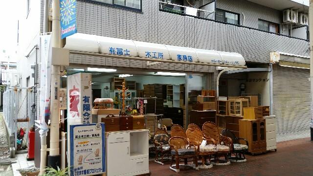 f:id:honmachisuji:20170622093321j:image