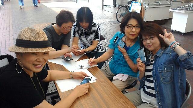 f:id:honmachisuji:20170623142127j:image
