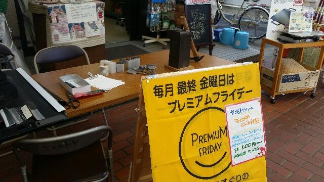 f:id:honmachisuji:20170630163123j:image