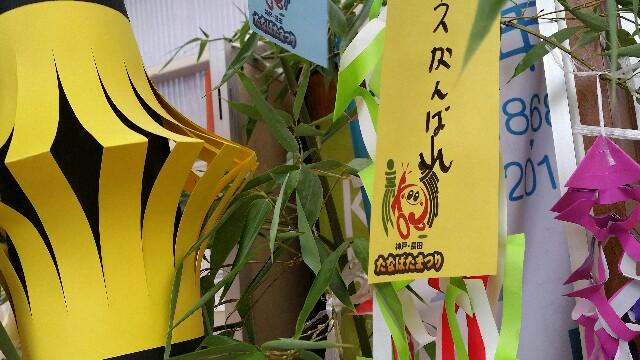f:id:honmachisuji:20170706163306j:image