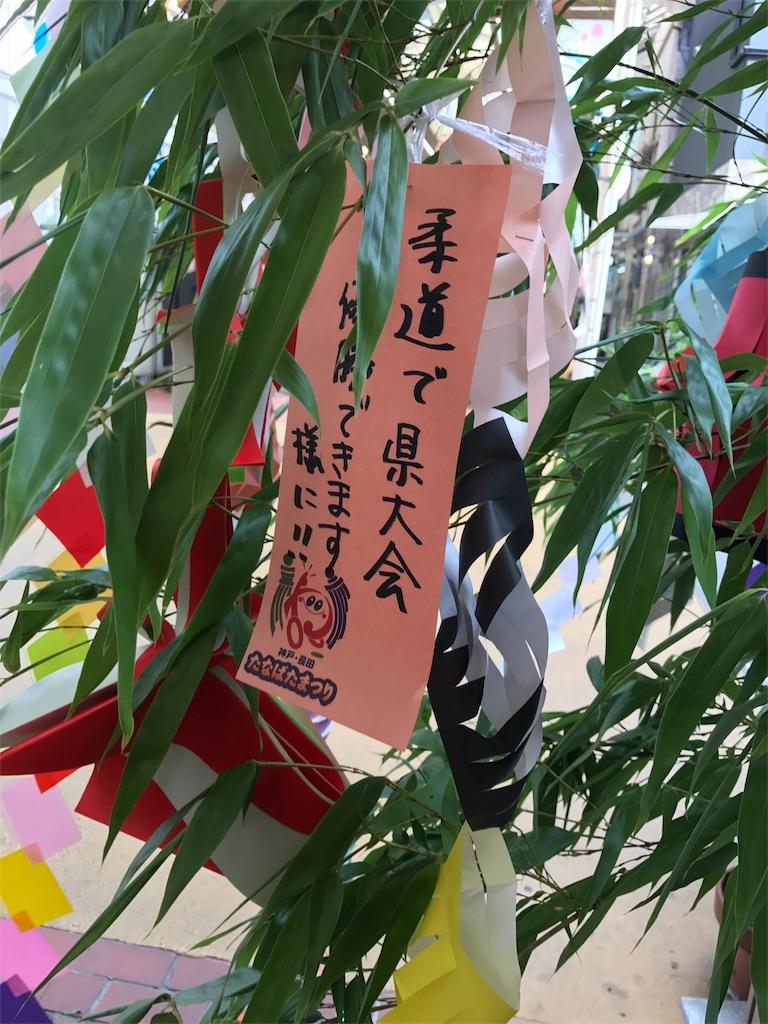f:id:honmachisuji:20170706163628j:image