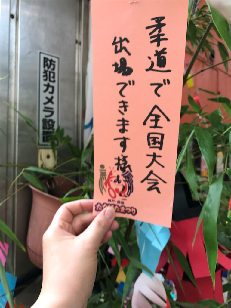 f:id:honmachisuji:20170706163642j:image