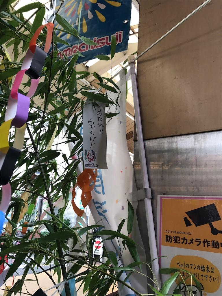 f:id:honmachisuji:20170706163708j:image