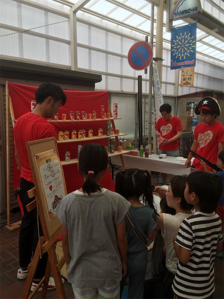 f:id:honmachisuji:20170731173422j:image