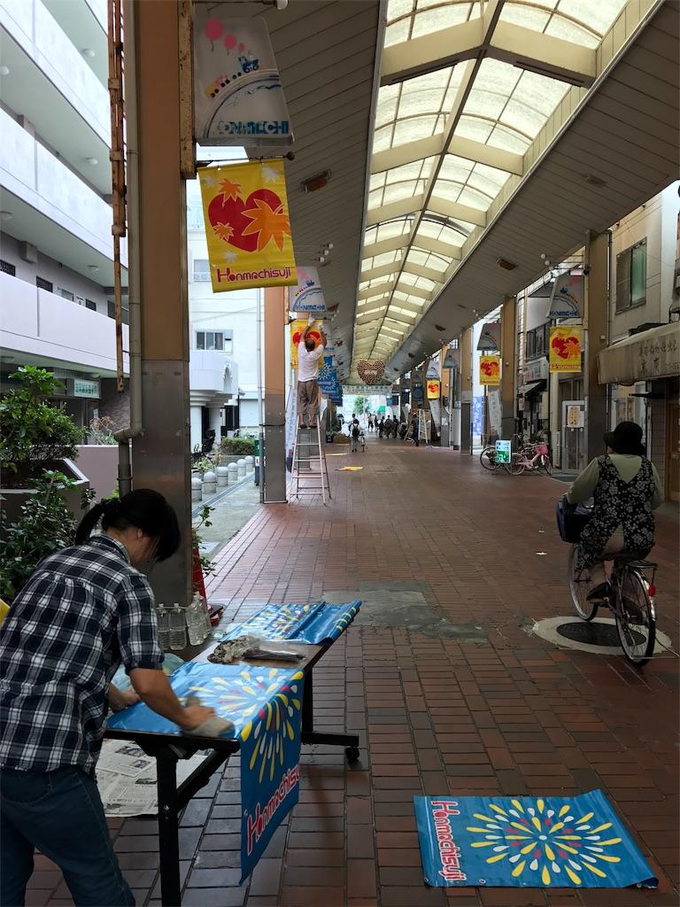 f:id:honmachisuji:20170906154016j:image