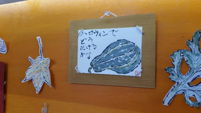 f:id:honmachisuji:20170912094000j:image
