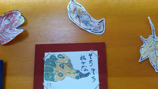 f:id:honmachisuji:20170912094038j:image