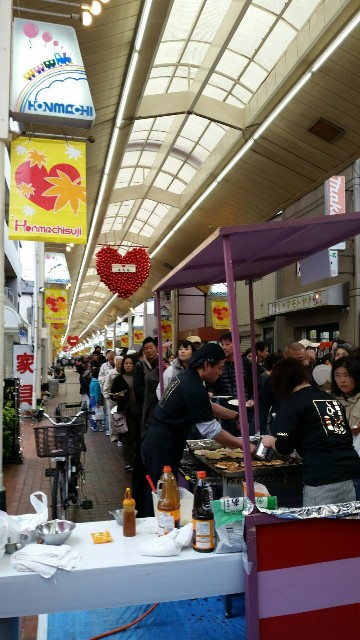 f:id:honmachisuji:20171011165013j:image