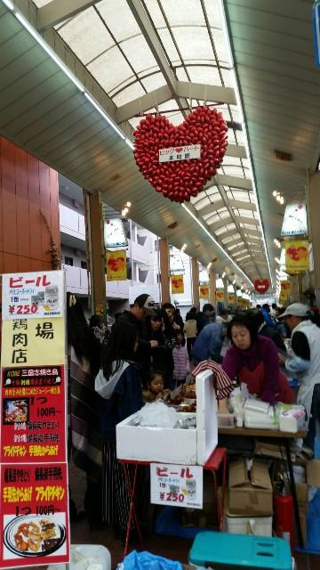 f:id:honmachisuji:20171011165111j:image
