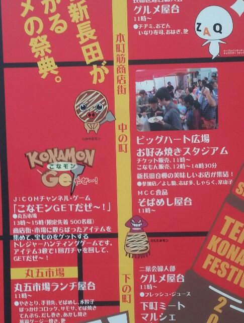 f:id:honmachisuji:20171014221035j:image