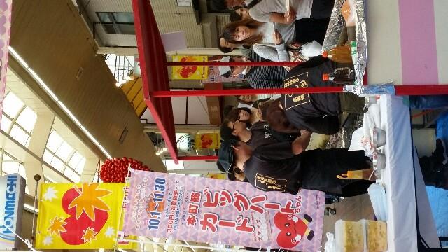 f:id:honmachisuji:20171014221419j:image