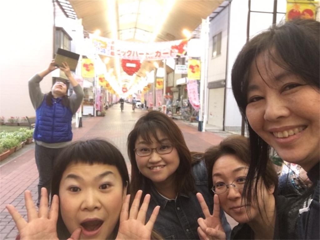 f:id:honmachisuji:20171106165314j:image