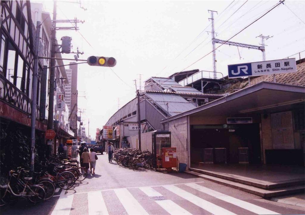 f:id:honmachisuji:20171114111653j:image
