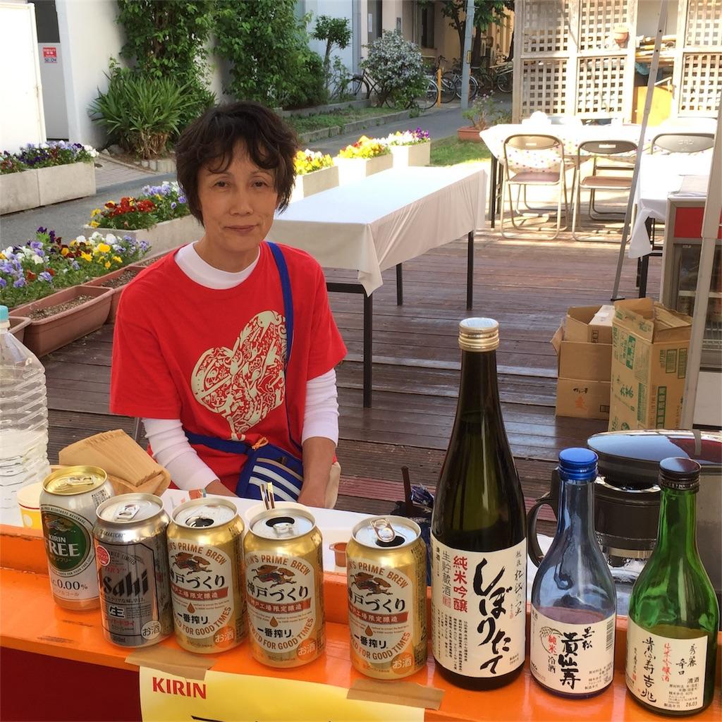 f:id:honmachisuji:20171114112015j:image