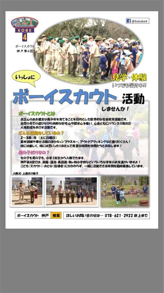 f:id:honmachisuji:20171114112141j:image
