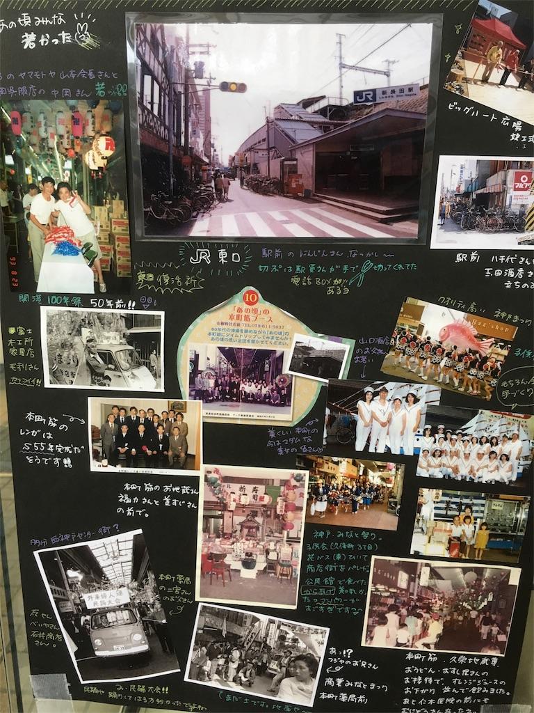 f:id:honmachisuji:20171118145143j:image