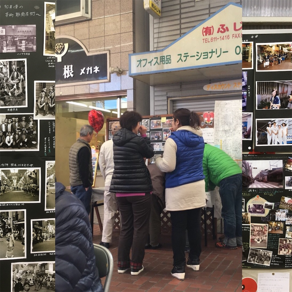 f:id:honmachisuji:20171124160021j:image
