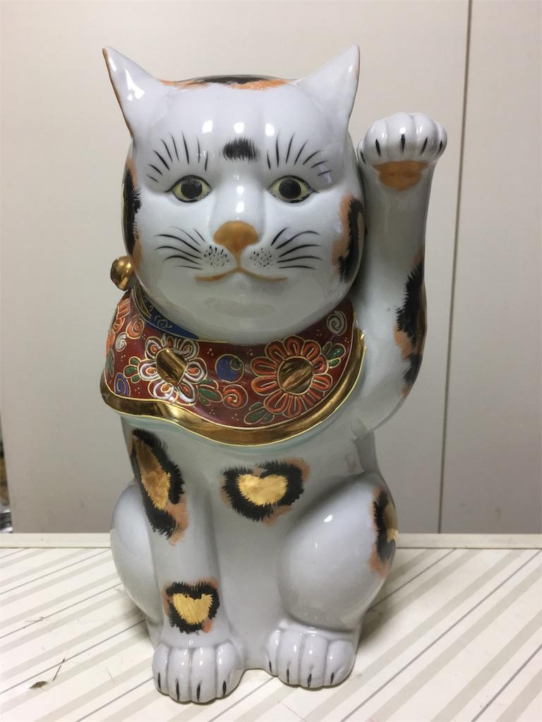 f:id:honmachisuji:20171130143400j:image
