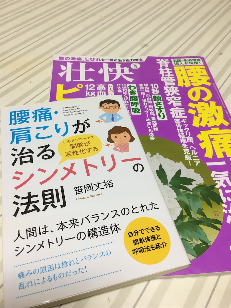 f:id:honmachisuji:20171205143602j:image